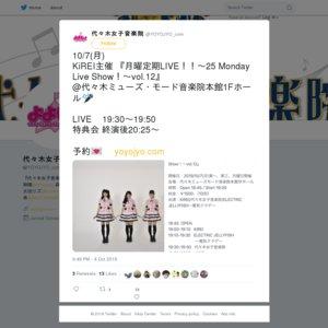月曜定期LIVE!!〜25 Monday Live Show!〜vol.12