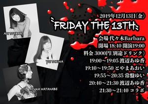 Friday the 13th(渡辺あゆ香,とやまあおい,常盤ゆい, memoryAleaf)