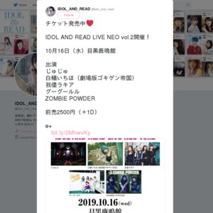 IDOL AND READ LIVE NEO vol.2