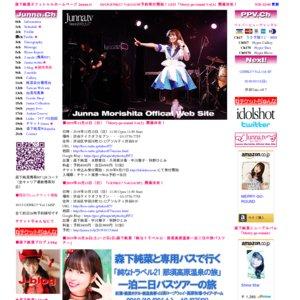 Merry-go-round Vol.3