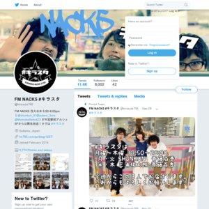FM NACK5「キラメキミュージックスター『キラスタ』」出演