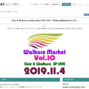 Clair & Walkure collaboration SP LIVE ~WalkureMarket Vol.10~