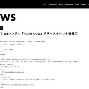 EMPiRE 3rdシングル『RiGHT NOW』リリースイベント 渋谷②
