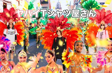 """ヤバイTシャツ屋さん """"スペインのひみつ"""" ONE-MAN TOUR 2019 京都"""