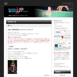 Ayumi. 15周年記念オールナイトトークライブ