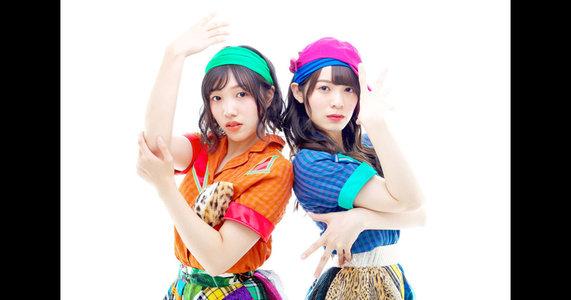 【振替】ちく☆たむ「ハイパートライ!」リリースイベント 東武動物公園