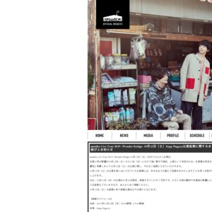 【振替公演】sumika Live Tour2019 -Wonder Bridge- 名古屋公演