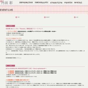AYA UCHIDA 5th ANNIVERSARY LIVE 1日目
