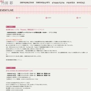 AYA UCHIDA 5th ANNIVERSARY LIVE 2日目