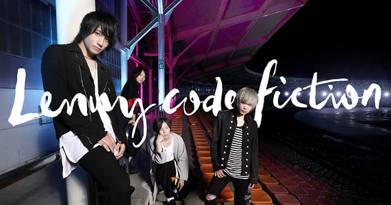 Lenny code fiction 5th SINGLE 「脳内」RELEASE PARTY