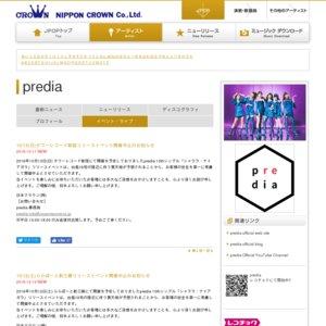 【中止】predia 11/6発売10thシングル「シャララ・ナイアガラ」リリースイベント 10/12 ②