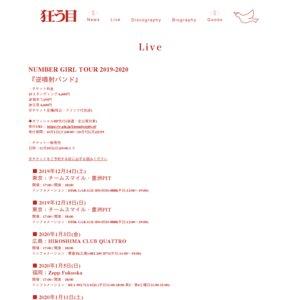NUMBER GIRL TOUR 2019-2020 『逆噴射バンド』愛知