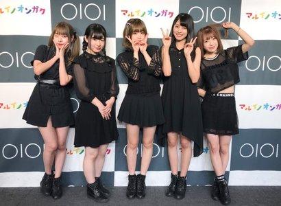 10/13(日)DEAR KISSフリーライブ in渋谷マルイ「急遽!開催決定!DEAR KISSフリーライブ!」開催![観覧無料]