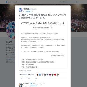 緊急入場無料全曲披露ライブ