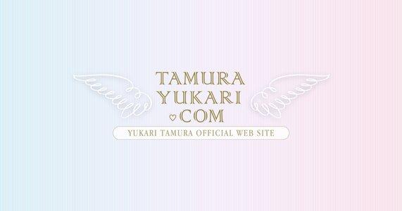 田村ゆかりLOVE ♡ LIVE 2020(仮) 東京公演 2日目