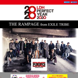 "THE RAMPAGE LIVE TOUR 2020 ""RMPG"" 静岡公演2/6"