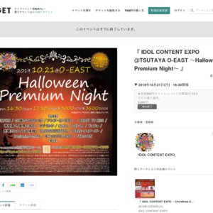 IDOL CONTENT EXPO @TSUTAYA O-EAST ~Halloween Premium Night~