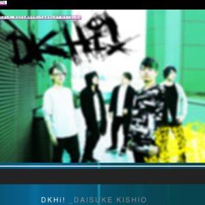 DKHi! ファンミーティング 【ハイティング!】<第2部>