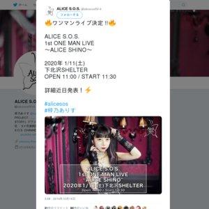ALICE S.O.S. 1st ONE MAN LIVE ~ALICE SHINO~