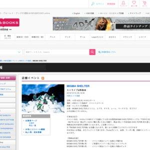 MIGMA SHELTERシングル『TOKYO SQUARE』リリースイベント 10/16