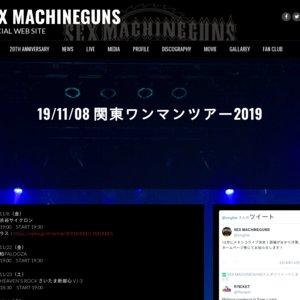 SEX MACHINEGUNS 関東ワンマンツアー2019 (千葉公演)