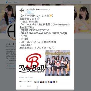 ハニースパイスRe. 1st東名阪ツアー『Honeys』名古屋公演