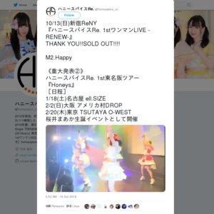 ハニースパイスRe. 1st東名阪ツアー『Honeys』大阪公演