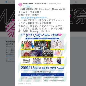 MARQUEE祭mini Vol.29