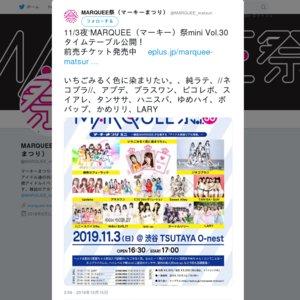 MARQUEE祭mini Vol.30