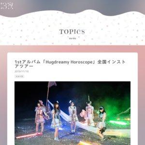 星歴13夜 1stアルバム「Hugdreamy Horoscope」インストア HMV&BOOKS SHIBUYA