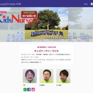 キッズナーサリーラジオ(2019/10/28)