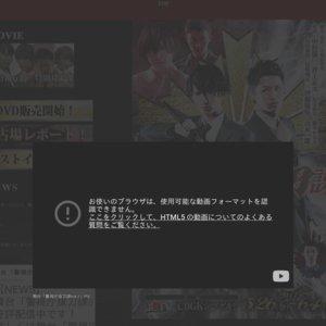 舞台「警視庁抜刀課 vol.1」 5/31昼