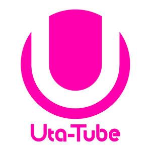 NHK「Uta-Tube」番組観覧 2019/11/08 2回目