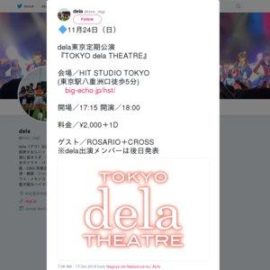 TOKYO dela THEATRE 2019/11/24