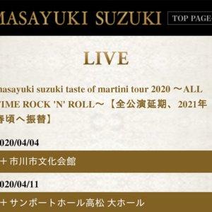 masayuki suzuki taste of martini tour 2020 NHKホール