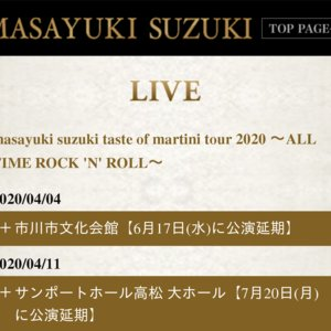 masayuki suzuki taste of martini tour 2020 オリンパスホール八王子