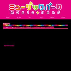 ミュージックパーク ~Girls&Music Theater~ 11/17