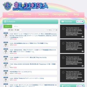 21:00~@タワーレコード渋谷5Fイベントスペース『虹コン結成5周年AnniversaryLIVE〜今年もあなたと過ごすサマー!〜』&『RAINBOW JAM2019』LIVE Blu-ray発売記念イベント