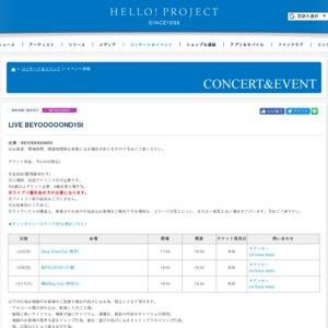 LIVE BEYOOOOOND1St 神奈川公演