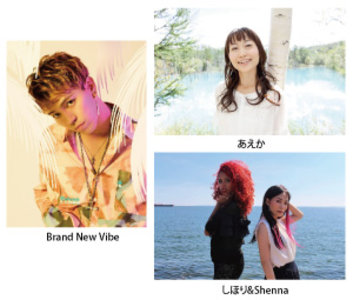 Special Autumn Live(しほり&Shenna,Brand New Vibe,あえか)