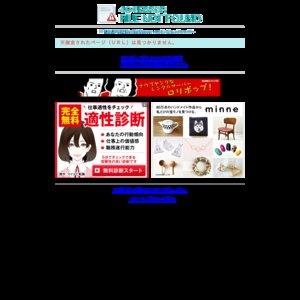 """ANIME FES. """"VS"""" 舞台挨拶(横浜)(1回目)"""