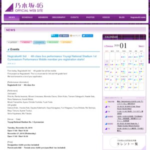 乃木坂46 3・4期生ライブ DAY1