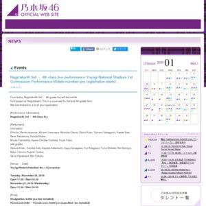 乃木坂46 3・4期生ライブ DAY2