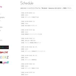 WHY@DOLL ラストアルバム「@LBUM ~Selection 2014-2019~」発売イベント 11/9