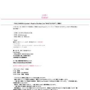 """「HALLOWEEN in pocket~Road to One Man Live """"WHAT IS POP?""""」10/22(火)"""