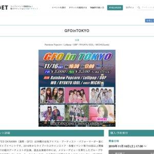 GFO in TOKYO