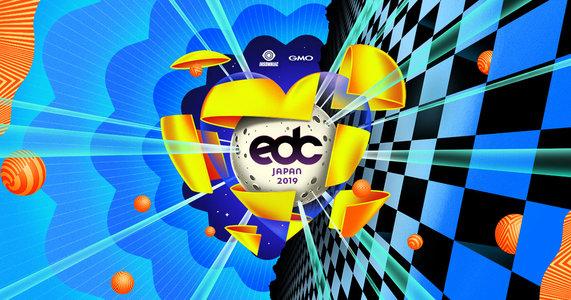 EDC Japan 2019 DAY1