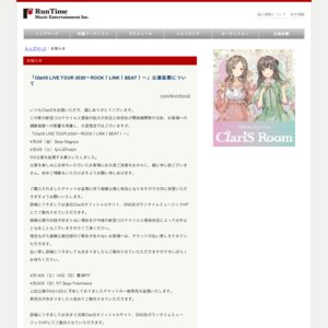ClariS LIVE TOUR 2020〜ROCK!LINK!BEAT!〜 Zepp Nagoya
