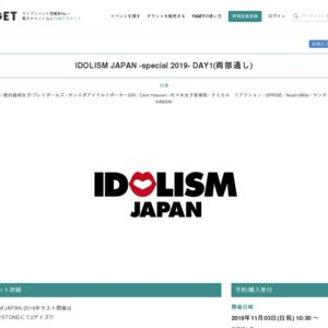 IDOLISM JAPAN -special 2019- DAY1 1部