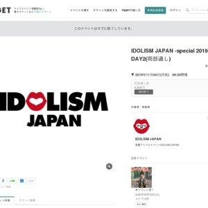 IDOLISM JAPAN -special 2019- DAY2 1部